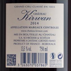 Chateau Kirwan - Margaux Grand Cru Classe 2014