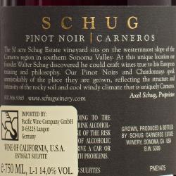Schug - Estate Grown Pinot Noir Carneros 2014