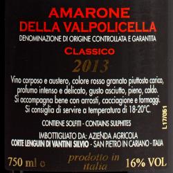 Corte Lenguin - Amarone della Valpolicella La Coeta 2013