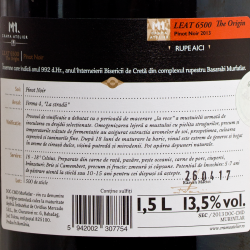 M1 Atelier - Leat 6500 The Origin Pinot Noir 2013 1.5L
