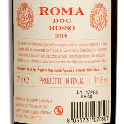 Poggio le Volpi - Roma Rosso 2016