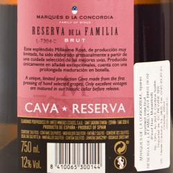 Marques de la Concordia - Reserva de la Familia Cava Brut Rose 2013