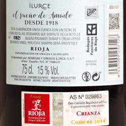 Bodegas y Vinedos Ilurce - El Sueno de Amado Desde 1918 Garnacha Crianza 2014