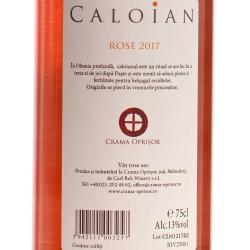 Oprisor - Caloian Rose 2017