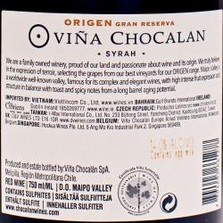 Vina Chocalan - Gran Reserva Origen Syrah 2016