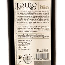 Vina Requingua - Potro de Piedra Family Reserve 2016