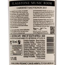 Flagstone - Music Room Cabernet Sauvignon 2015