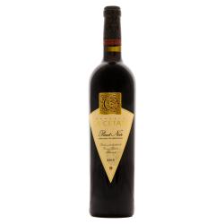 Oprisor - La Cetate - Pinot Noir 2016