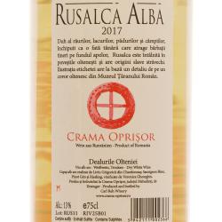 Oprisor - Rusalca Alba 2017