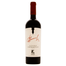 Gitana - Autograf Cabernet Sauvignon 2014