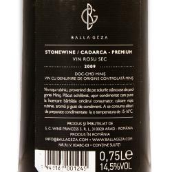 Wine Princess - Balla Geza - Cadarca Premium Stonewine 2009