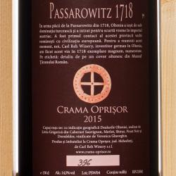 Oprisor - Passarowitz 2015 1.5L