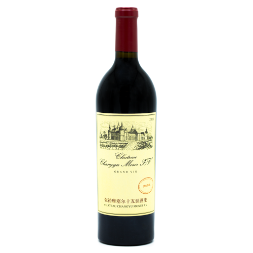 Vin Rosu - Chateau Changyu Moser XV - Grand Vin 2016