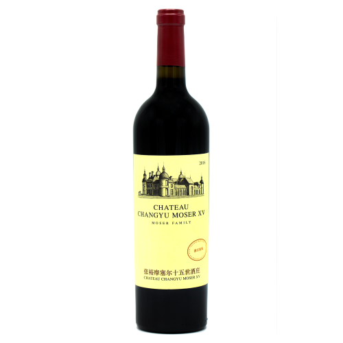 Vin Rosu - Chateau Changyu Moser XV - Moser Family 2016